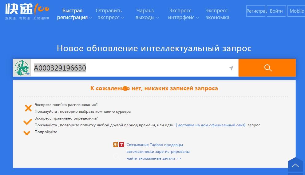 58dcbddb5be71_100-100-GoogleChrome.jpg.7a3714aafa513f81c97ba6703aa0035e.jpg