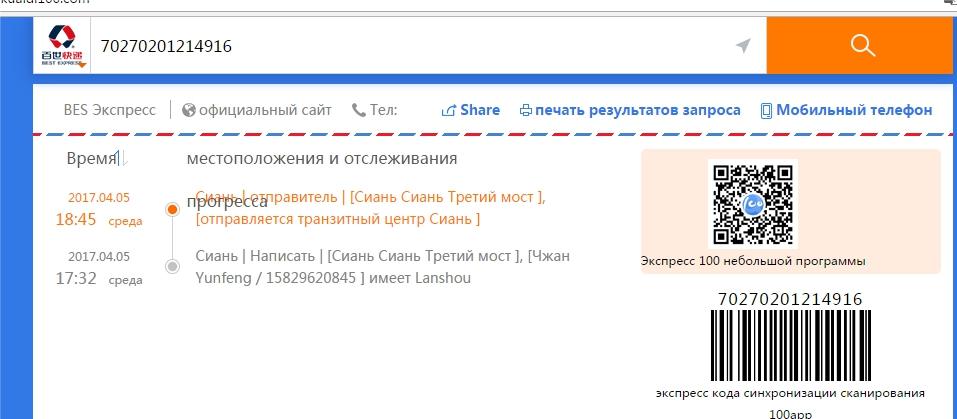 58e4e37966c2c_100-100-GoogleChrome.jpg.jpg.892af9a68c5d9c11b3ce8c55f186a4e9.jpg