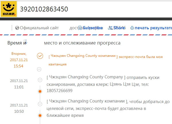 5a2981b8038a3_100-100-GoogleChrome.jpg.93b35f6652ccddadbeffb2d6c905418e.jpg