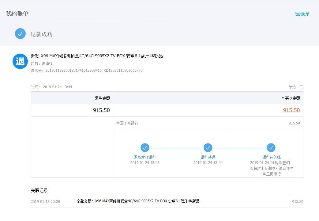 joxi_screenshot_1548526768108.png