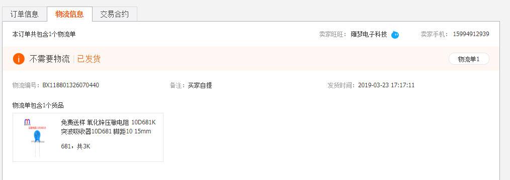 log-00.jpg.f5a8bc0dd93a10863bca3b6eb6ce243a.jpg