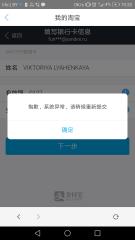 Screenshot_20200224-192032.png